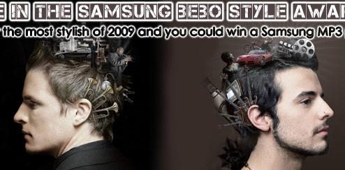 Samsung Bebo Style Award 2009 - Bebo Ads
